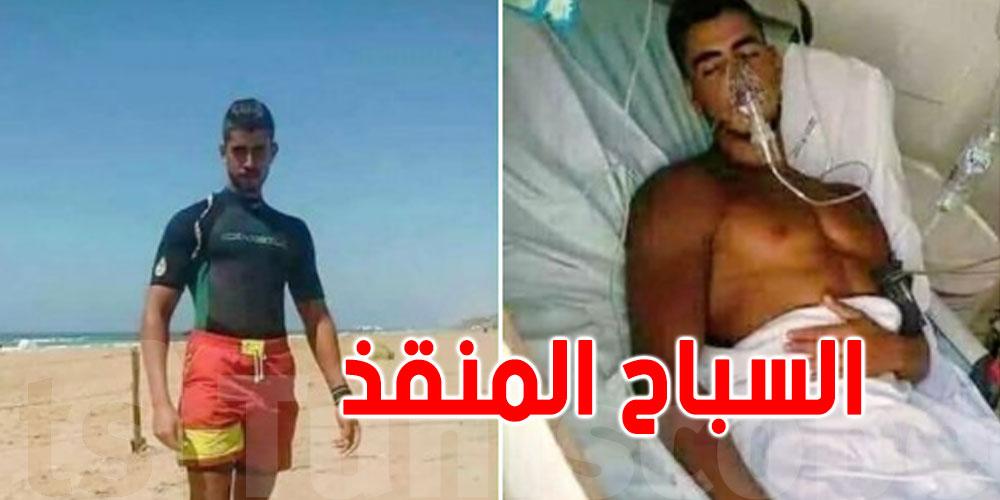 سباح يرقد بالمستشفى بعد ان انقد 13 طفلا من الغرق..توضيح