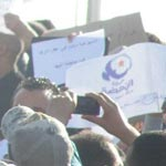 Bardo : Les partisans d'Ennahdha débarquent !