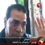 Un resqilleur au métro refuse de payer son ticket parce qu'il est …. nahdhaoui !