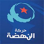 Ennahdha s'exprime, enfin, sur l'affaire de la Fac de Manouba
