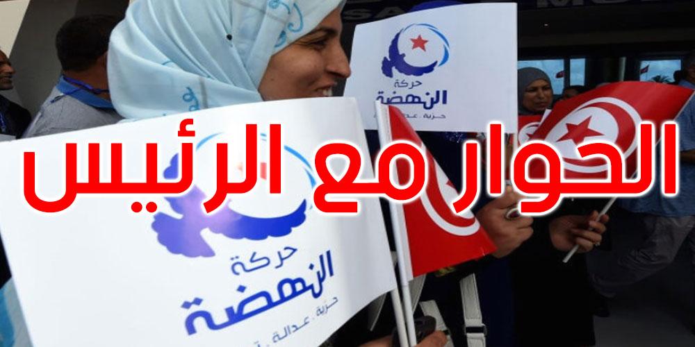 شباب النهضة يحث راشد الغنوشي على بعث قيادة شبابية لإنقاذ الحركة
