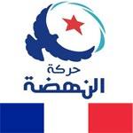 France : 4 sièges pour Ennahdha, 2 CPR sur un total de 10 sièges