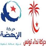 Sur son site Ennahdha accuse Nidaa Tounes d'être derrière les évènements de Sidi Bouzid