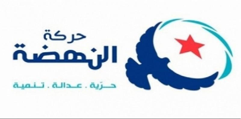 حركة النهضة تصدر بلاغا توضيحيا حول حل مكتبها التنفيذي