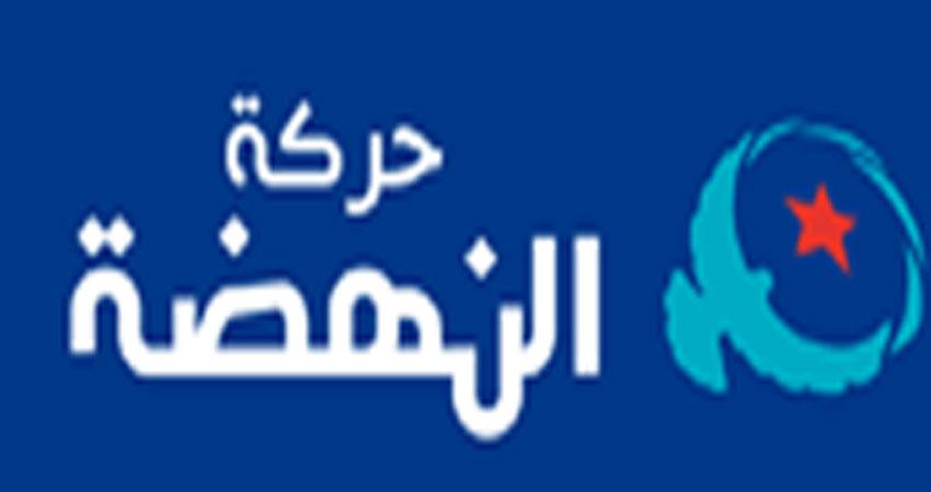 حركة النهضة تدعو الى اجتماع اللجنة العليا للموقعين على وثيقة قرطاج