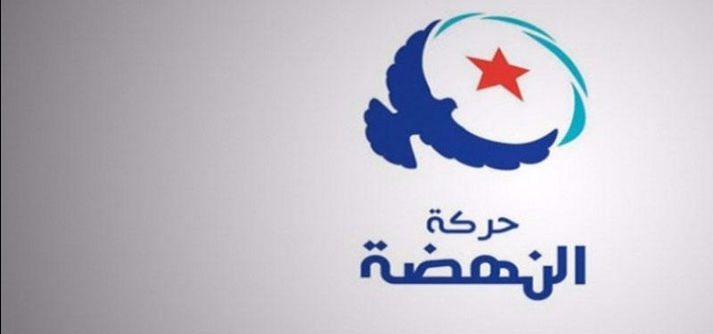 بمناسبة الذكرى 62 لاستقلال تونس: حركة النهضة تدعو إلى تعزيز الاستقلال عبر الوحدة الوطنية