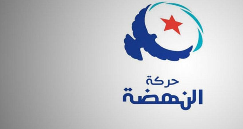 حركة النهضة ترد على تقرير دائرة المحاسبات