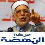 Le retour d'Abdelfattah Mourou au Mouvement Ennahdha ?