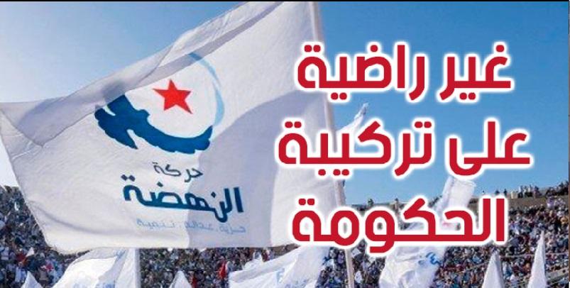 حركة النهضة تثمّن خطاب رئيس الجمهورية في ذكرى الاستقلال