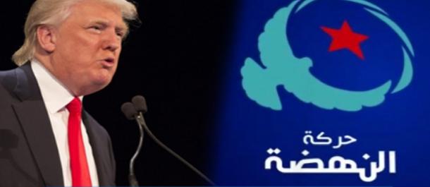 النهضة تعبّر عن رفضها وإدانتها لقرار ترامب وتدعو لتحرك وطني دعما للقضية الفلسطينية