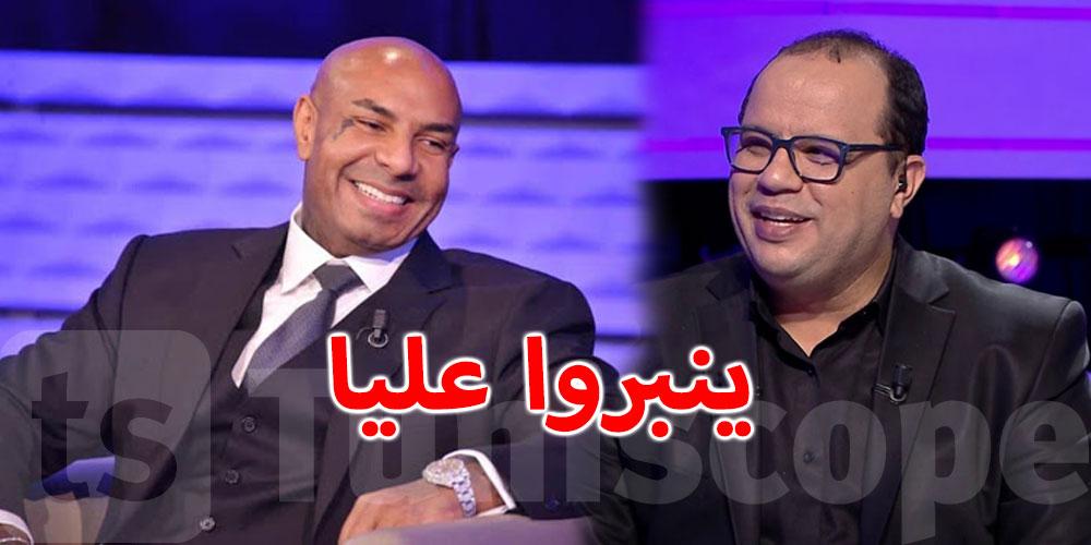 بالفيديو.. نوفل الورتاني ''قعدوا ينبروا عليا خاطر جبت كادوريم..''