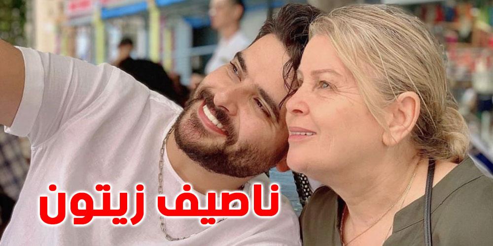 بالفيديو.. والدة ناصيف زيتون تضعه في موقف محرج