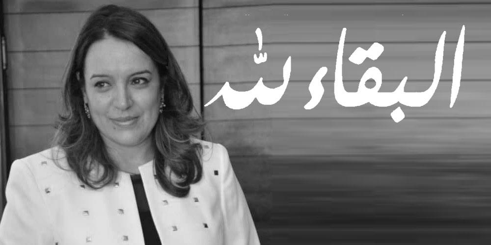 Nawel Tounsi Belhaj n'est plus, l'entrepreneuriat féminin en deuil