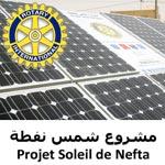 En Vidéo : Le Rotary inaugure le Soleil de Nefta pour le pompage de l'eau