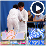 En vidéo : Nestlé Healthy Kids ou comment changer les comportements alimentaires des écoliers