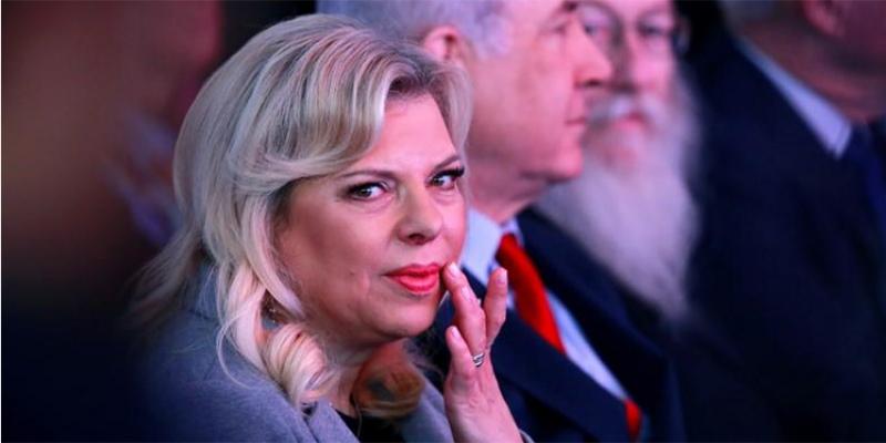 وزارة العدل الإسرائيلية: اتهام زوجة نتنياهو بالاحتيال
