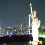 لأول مرة: عطلة رسمية بمدارس نيويورك في عيدي الفطر والأضحى