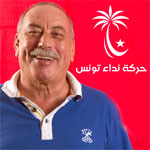 عاجل : حركة نداء تونس تجمد عضوية عبد العزيز المزوغي