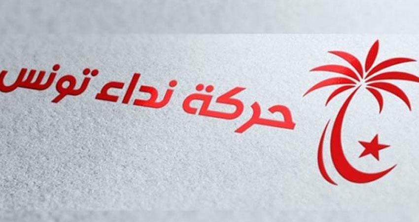 ماجدولين الشارني تعطي اشارة انطلاق الحملة الانتخابية لنداء تونس بمنوبة