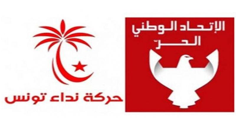 رضا بالحاج يكشف موعد الإعلان عن تركيبة نداء تونس الجديدة