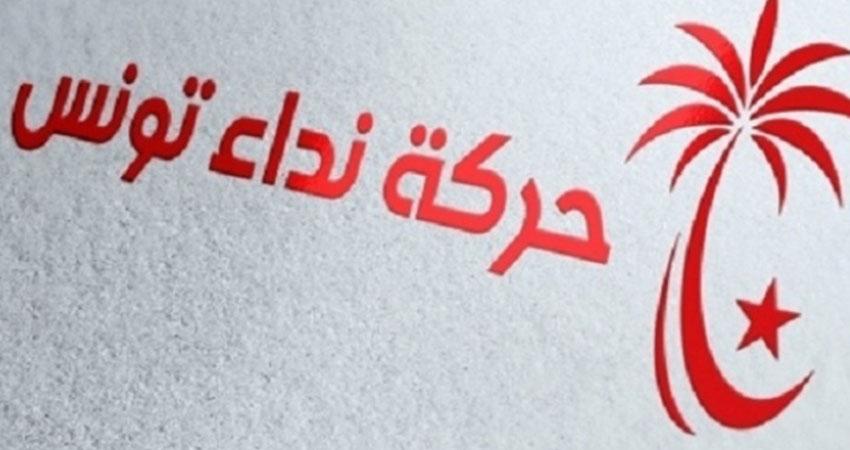 استقالة جماعية للمنسّقين المحليين والجهويين لحركة نداء تونس بسليانة