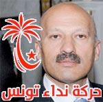 Inauguration du deuxième bureau de Nidaa Tounes à Tunis