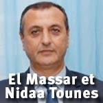 Issam Chebbi: 'Sur la voie d'une fusion avec El Massar et d'une coalition avec Nidaa Tounes'