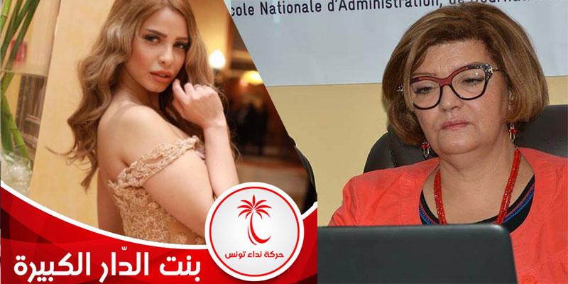 سلوى الشرفي تسخر من الشعار الجديد لنداء تونس : ''الدار الكبيرة اسم بيت دعارة في باب دزيرة''