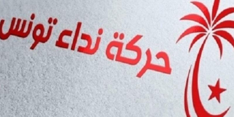 ''لتوضيح بعض المواقف ''.. وفد من نداء تونس يلتقي رئيس الجمهورية
