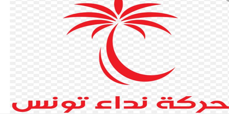 الهيئة السياسية لنداء تونس تفتح باب الترشحات للهياكل القيادية بداية من الغد