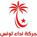 نداء تونس يدين العنف في مصر و يطالب السّلطات التونسيّة بحماية البعثات الديبلوماسيّة