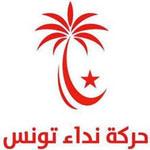 Korbous : Le bureau de Nidaa Tounes attaqué par les membres de Katibat Anas Ibn Malik de Mrissa