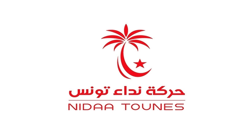 Nidaa Tounes réaffirme son attachement à la justice transitionnelle