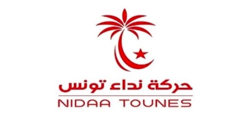 Nidaa Tounes : ''Nous ne permettrons jamais de fouler aux pieds les droits de la famille destourienne et du RCD''