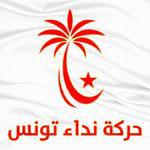 Slimane : Démission de 8 membres de Nidaa Tounes