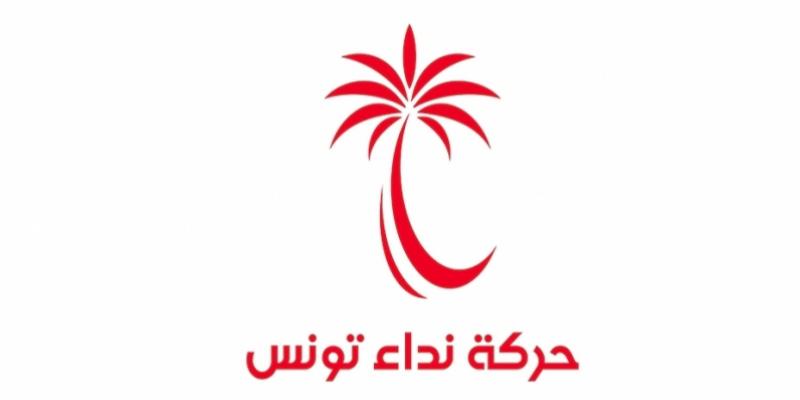De nouvelles démissions dans le bloc de Nidaa Tounes