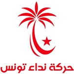 نداء تونس يطالب بمراجعة قانون الماليّة لسنة 2014 و خاصة المعاليم الجبائية الجديدة