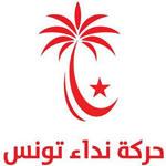 نداء تونس يعلن رسميا عن رؤساء قائماته في التشريعية