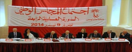 أعضاء هيئة تسيير حركة نداء تونس