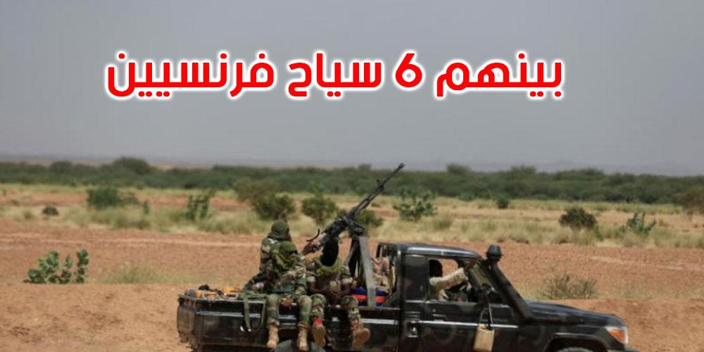 النيجر: مقتل ثمانية أشخاص بينهم ستة سياح فرنسيين بأيدي مسلحين