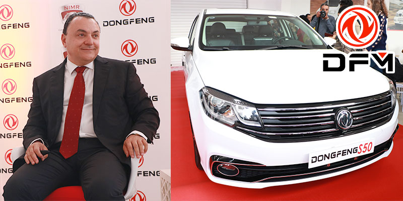 En vidéo : Slim Driss présente la DONGFENG S50
