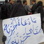 Les niqabées sortent de l'ombre et réclament leurs droits au cours d'une marche à Tunis !