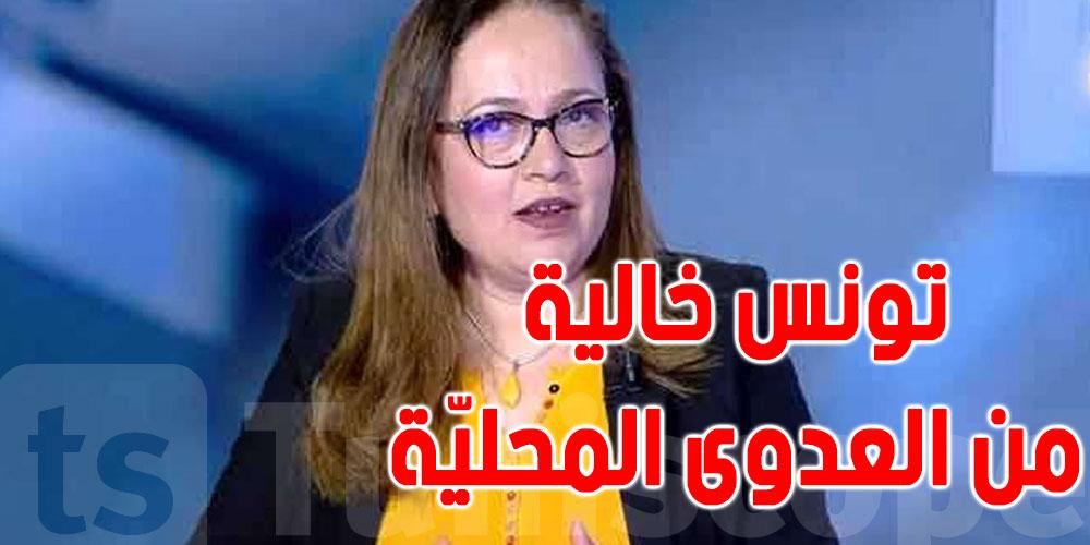 نصاف بن علية: تونس خالية من العدوى المحلية والأفقية لفيروس ''كورونا''