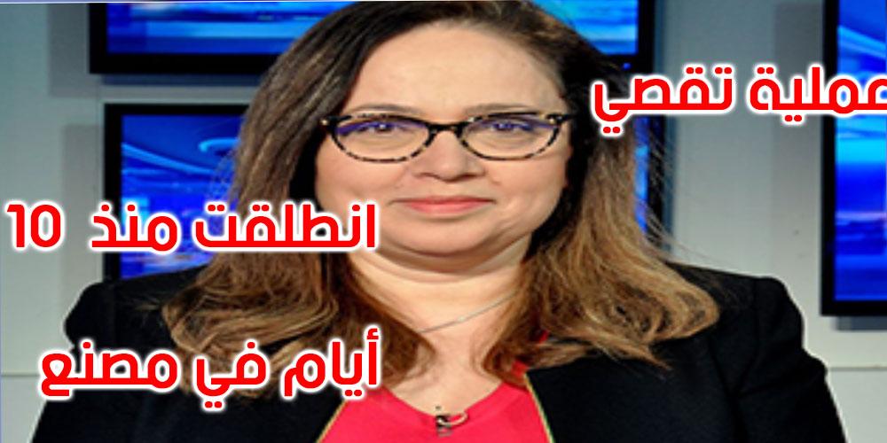 نصاف بن عليّة توضّح : 243 حالة في بن عروس ليست نتيجة يوم واحد