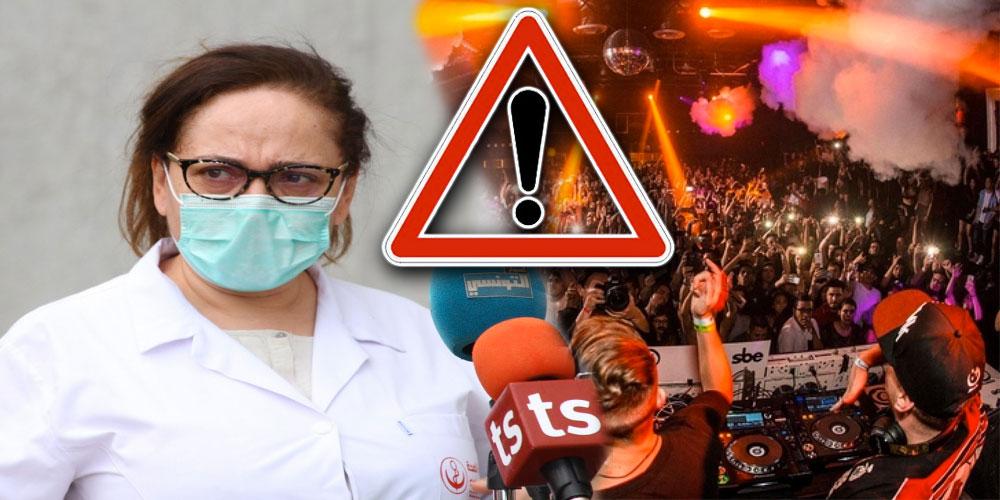 L'Espagne est redevenue une zone rouge à cause des clubs de nuit, selon Nissaf Ben Alaya