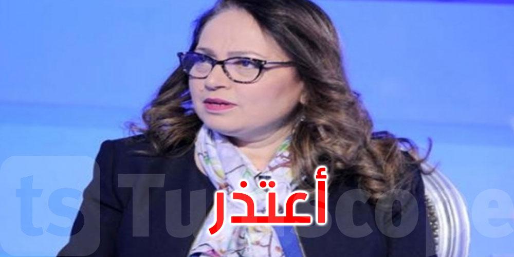 نصاف بن علية للمربين: أعتذر..أنتم تاج على رؤوسنا
