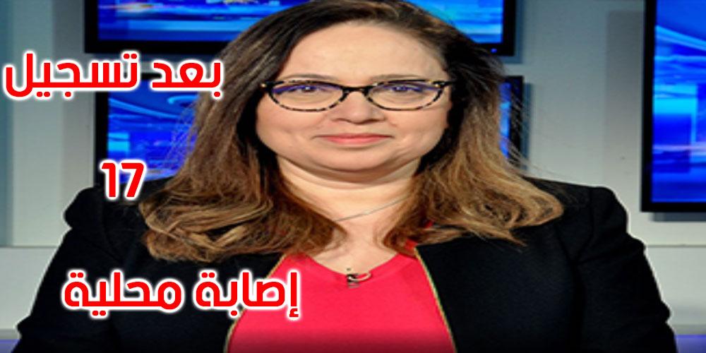 نصاف بن علية: من الوارد غلق منطقة سيدي بوعلي