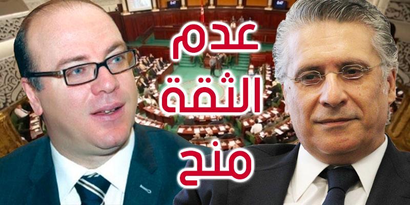 قلب تونس يؤكد عدم منحه الثقة لحكومة الفخفاخ