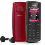 Nokia lance en Tunisie deux téléphones Double SIM