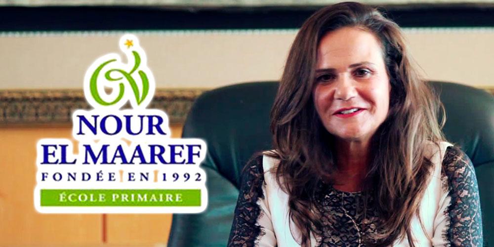 En vidéo : Sameh Masmoudi présente sa fondation Nour El Maaref à Sfax